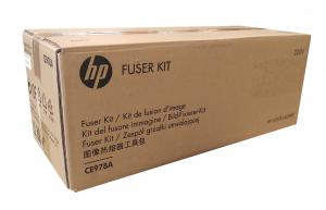 boite HP originale CE978A